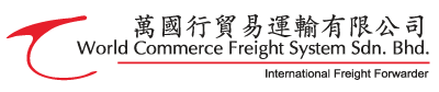 World Commerce Freight System's Logo